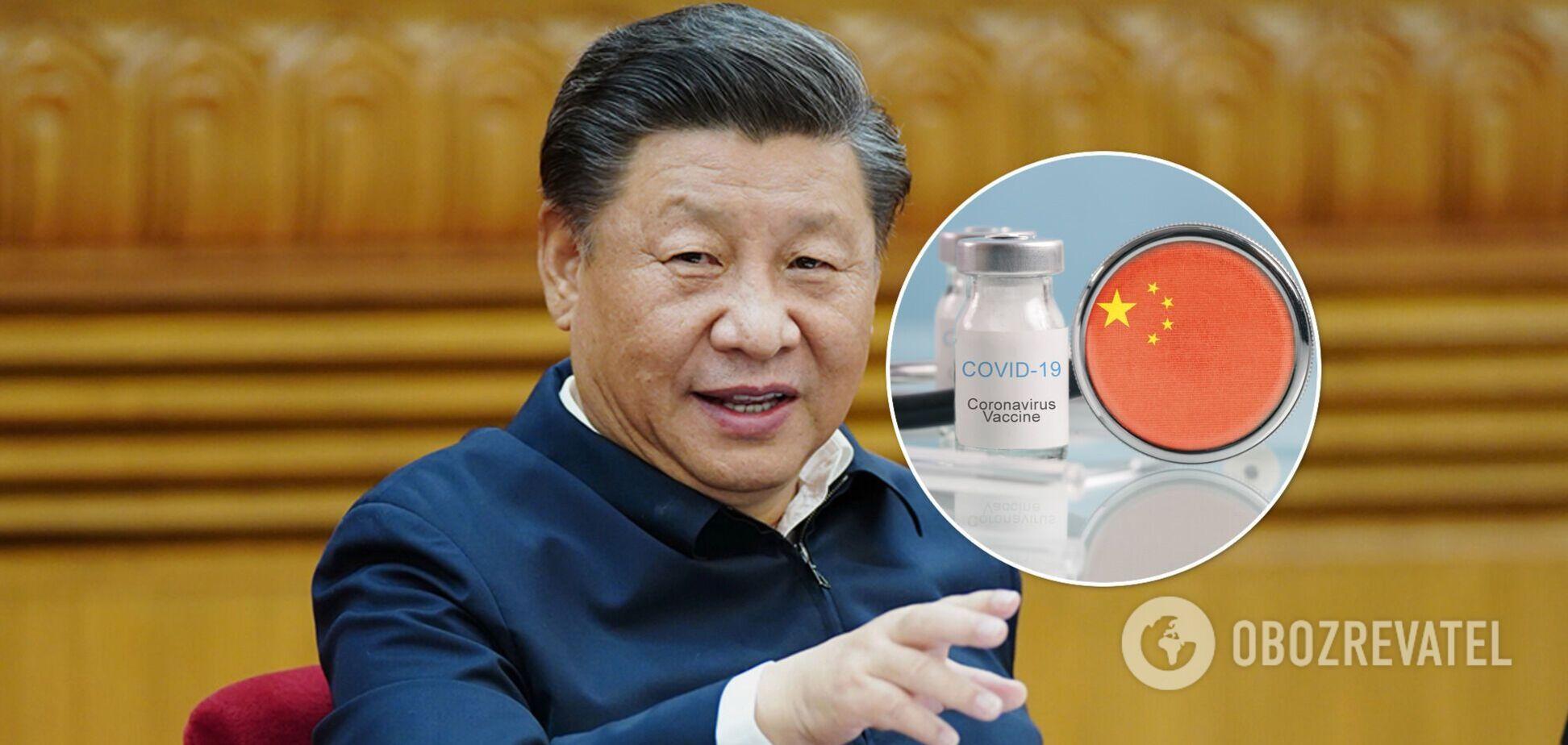 Китай заявив про готовність передати іншим країнам 2 млрд доз COVID-вакцин