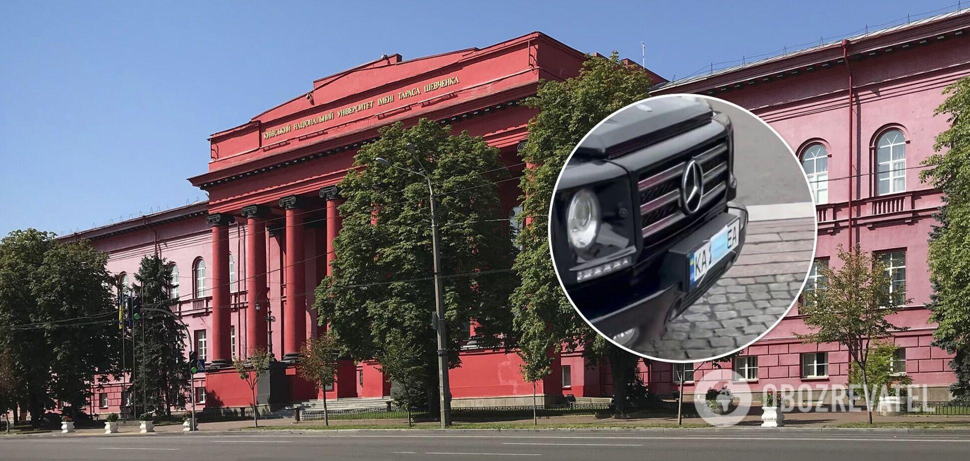Машину заметили возле красного корпуса университета Шевченко