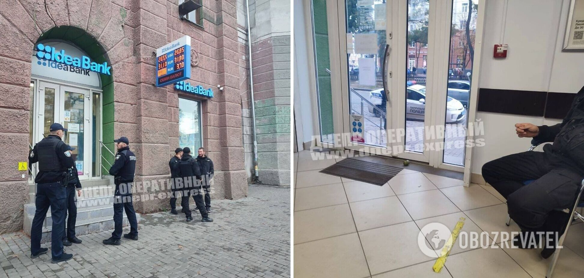 У Дніпрі у відділення поліції увірвався чоловік із гранатою, його затримали. Ексклюзивні подробиці