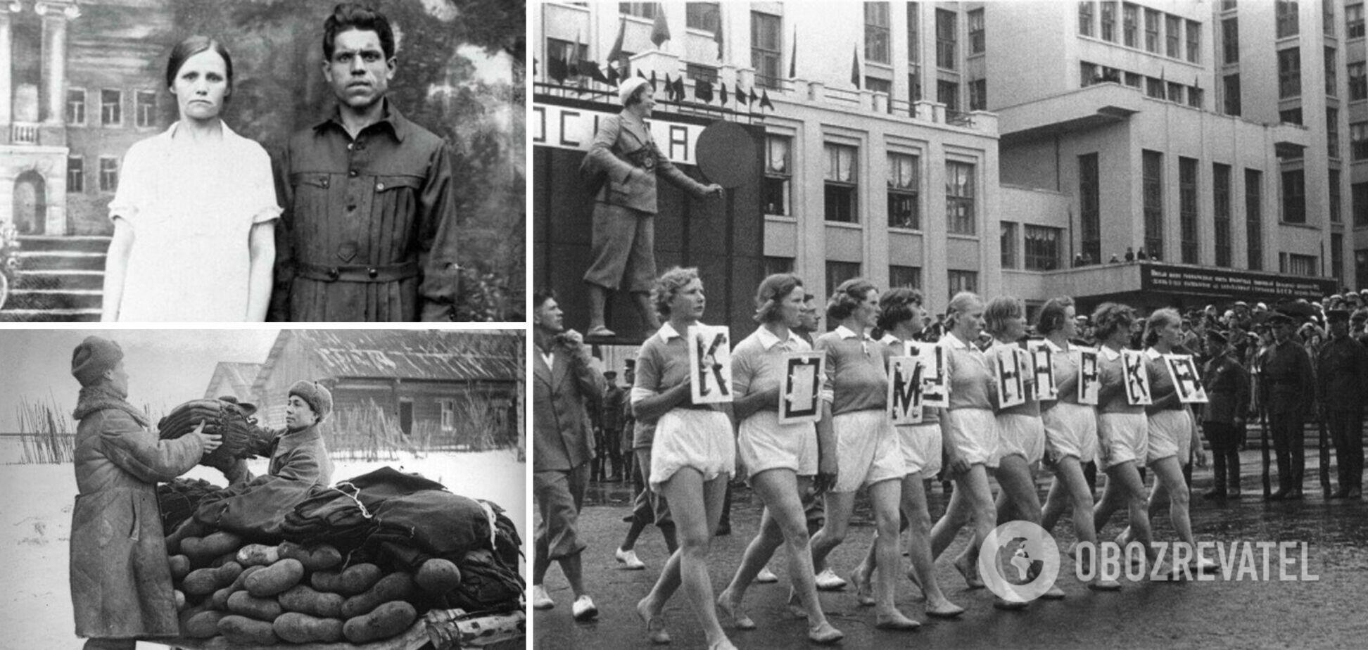 Жінки шили одяг самостійно, а чоловіки копіювали вбрання Вождя