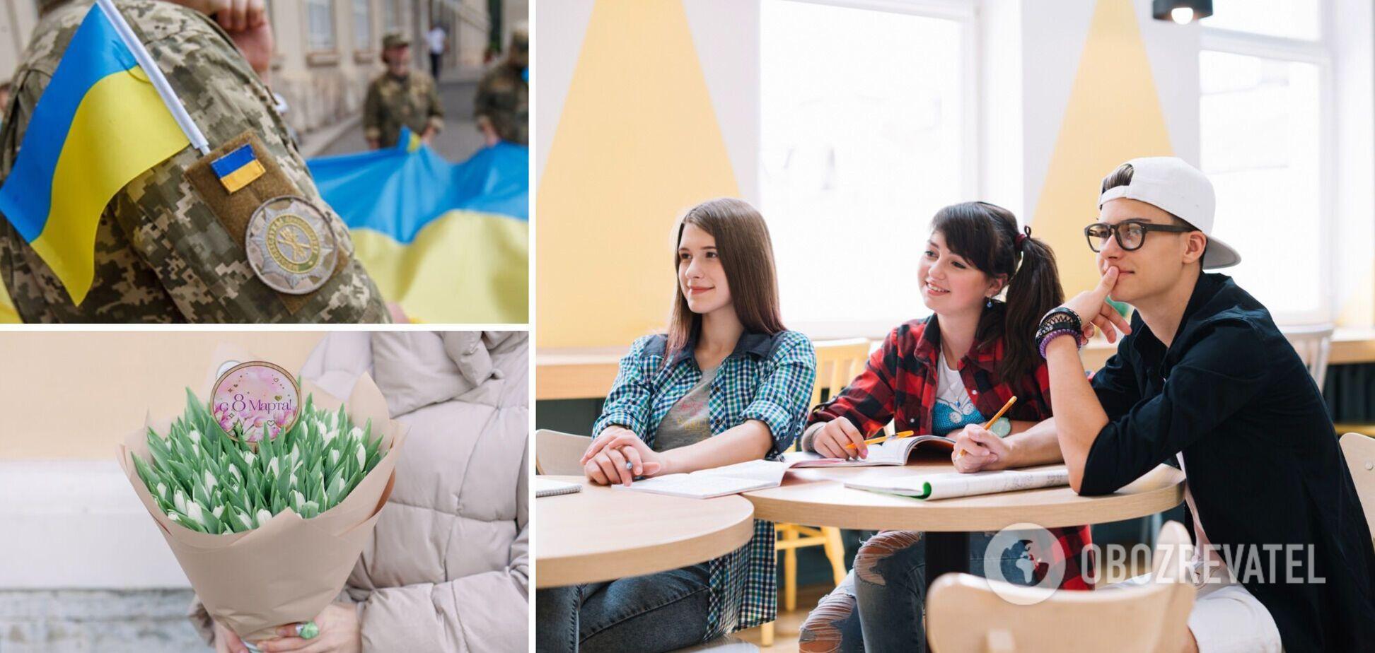 В Луцке родители хотят запретить поздравлять в школах с 14 октября и 8 марта: стереотипы и неуважение