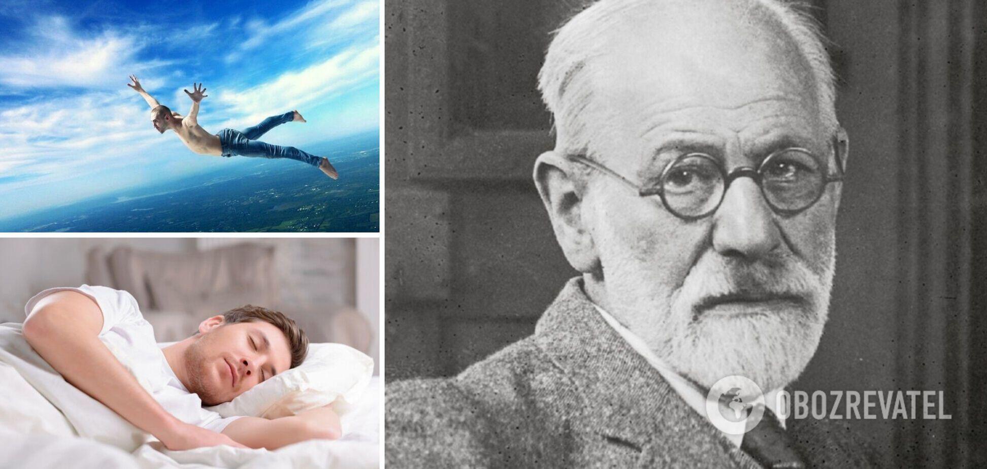 Фройд стверджував, що всі сни мають своє віддзеркалення в реальному житті людини