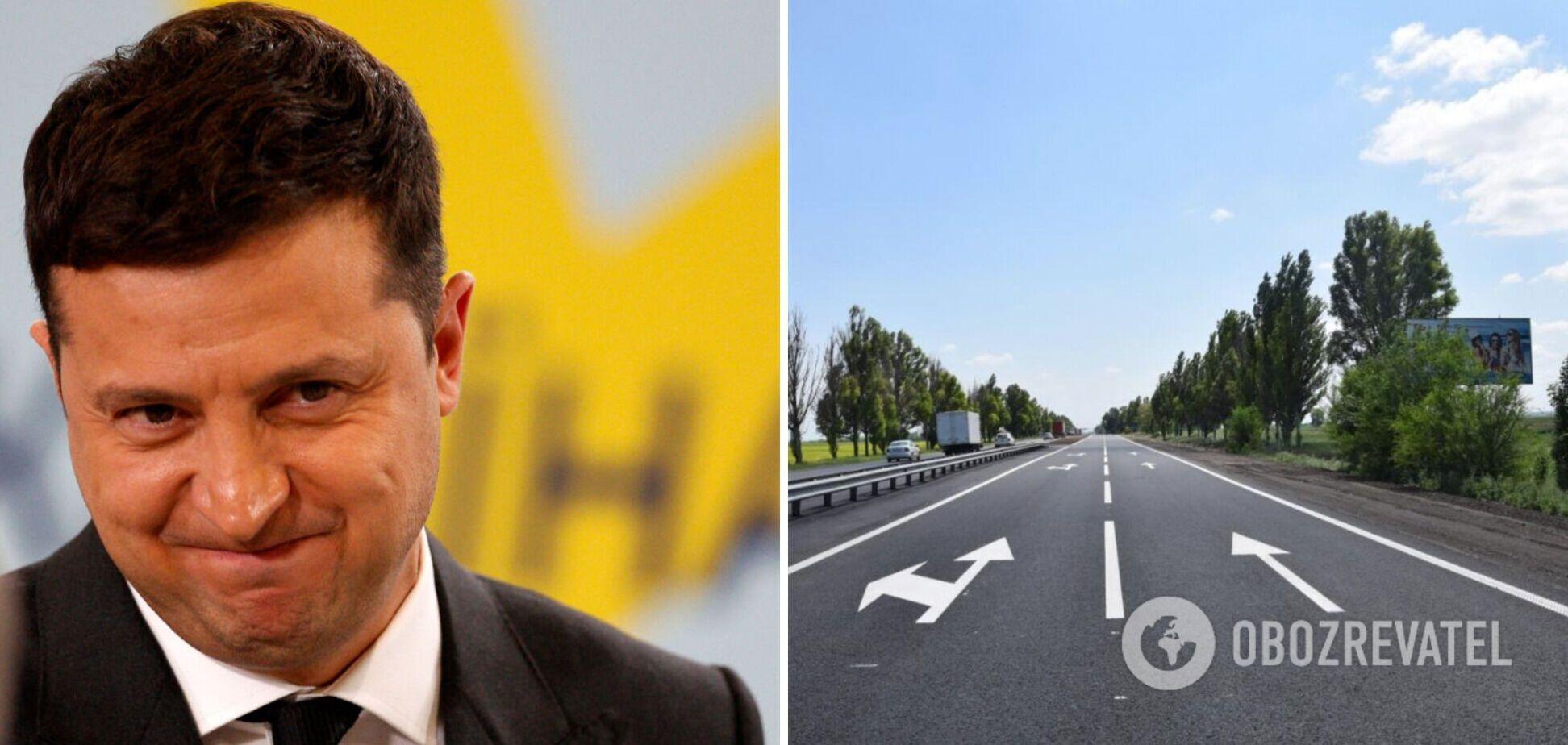 Зеленский похвастался украинскими дорогами