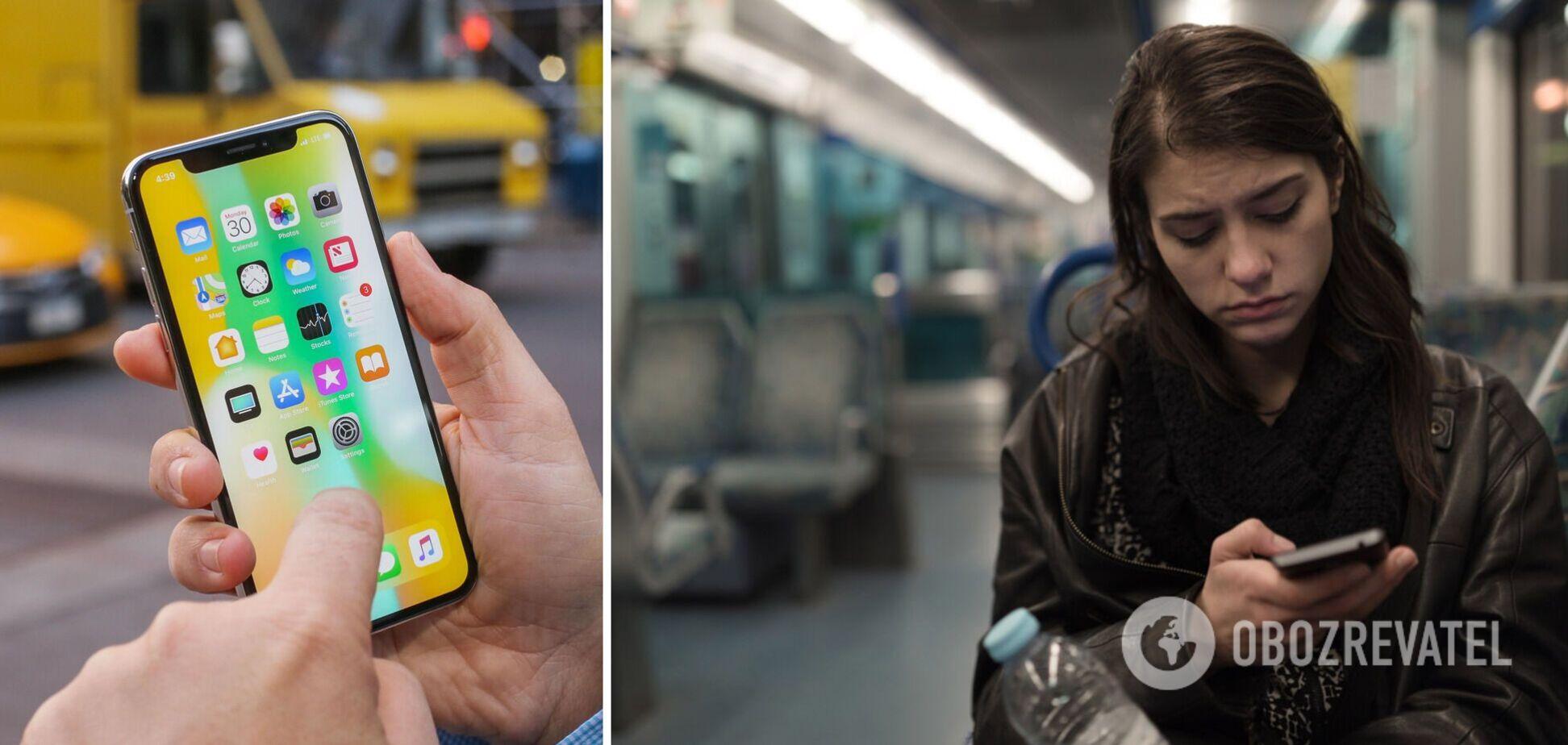 Телефон буде спонукати користувачів звертатися за допомогою