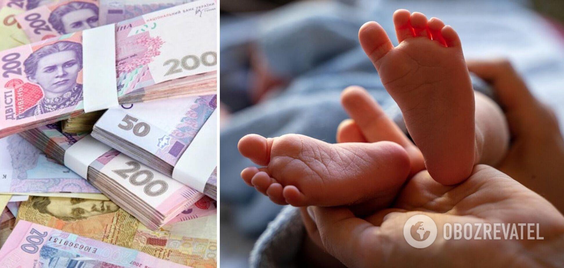 В Украине могут увеличить помощь при рождении ребенка: нардеп объяснил, за счет чего