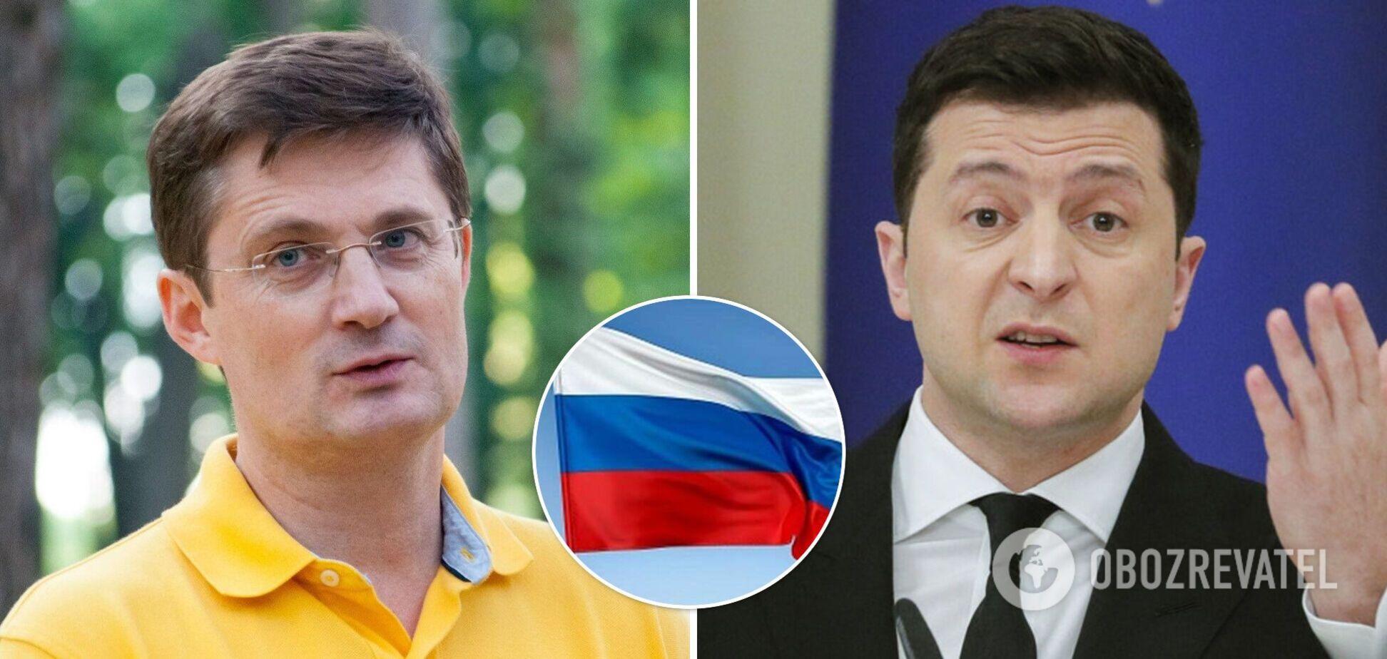 'Дико и бесчестно': Кондратюк потребовал у Зеленского запретить концерты российских звезд в Украине