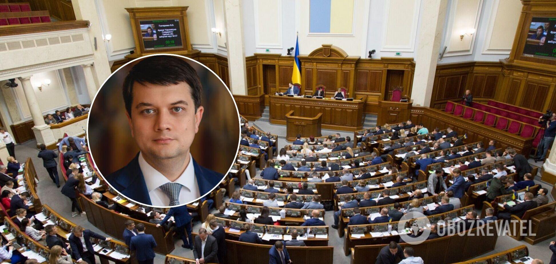 Разумков заявил, что в Раде доработают проект госбюджета