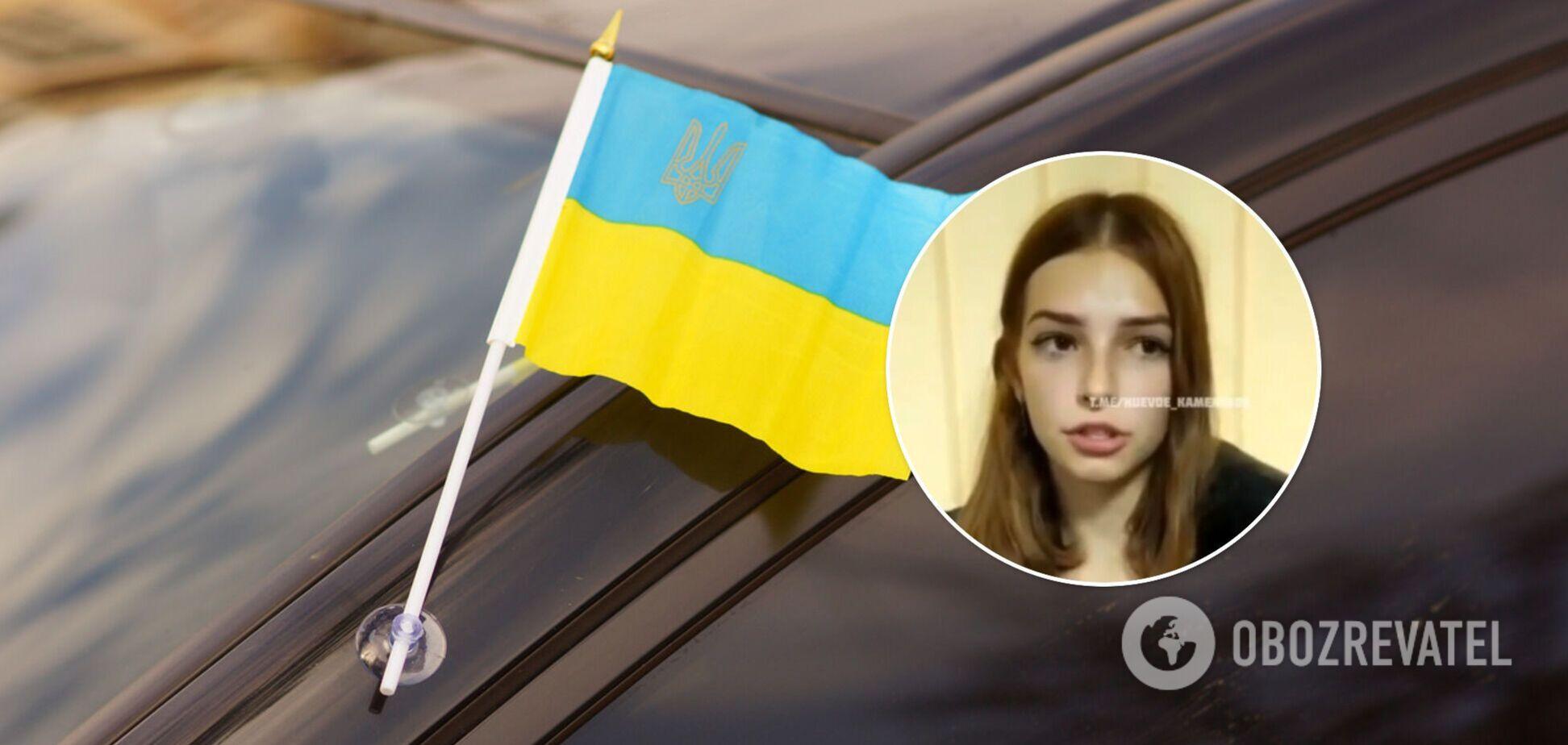 Модель из Каменского, которая публично сожгла флаг Украины, записала видео с извинениями
