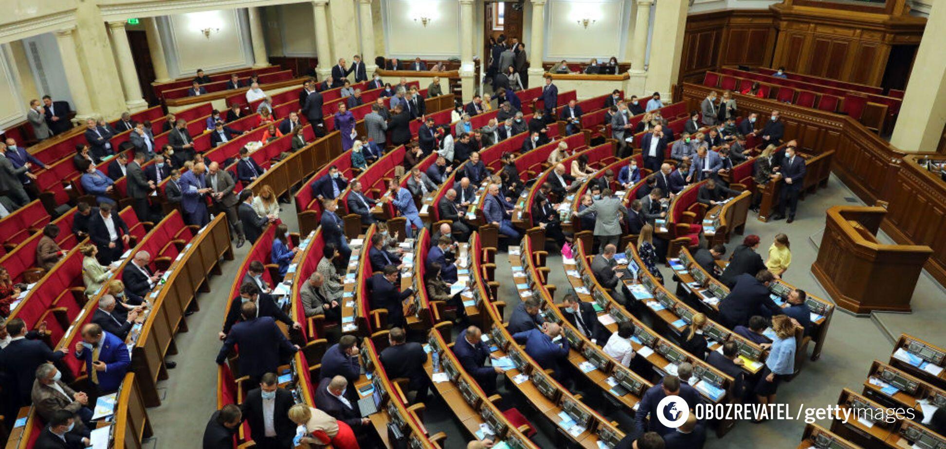 Верховна Рада не визнала вибори в Держдуму РФ