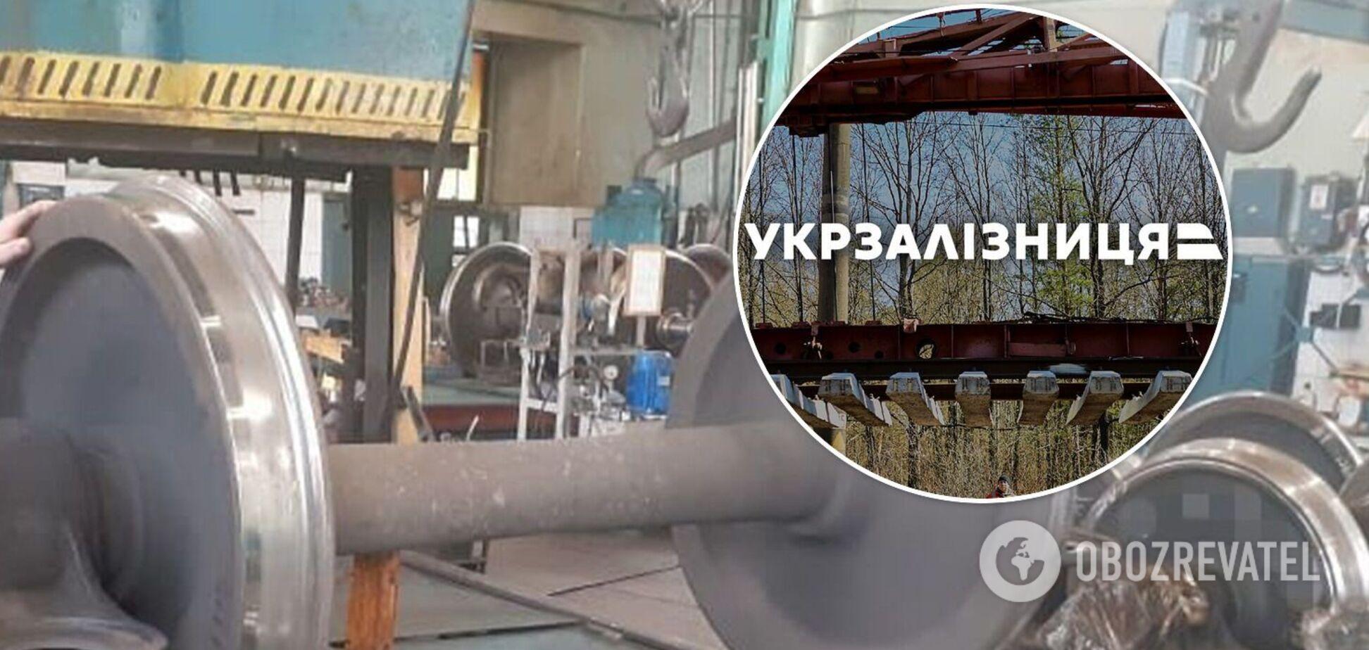 У'Укрзалізниці' похитили 2 млн грн