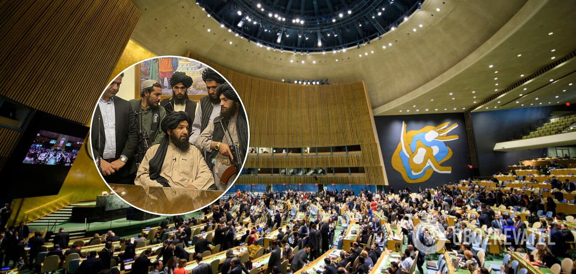 Таліби звернулися в ООН з наміром виступити на Генасамблеї і призначили посла