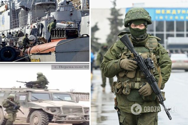 В Украине объявили о подозрении военным РФ: командовали