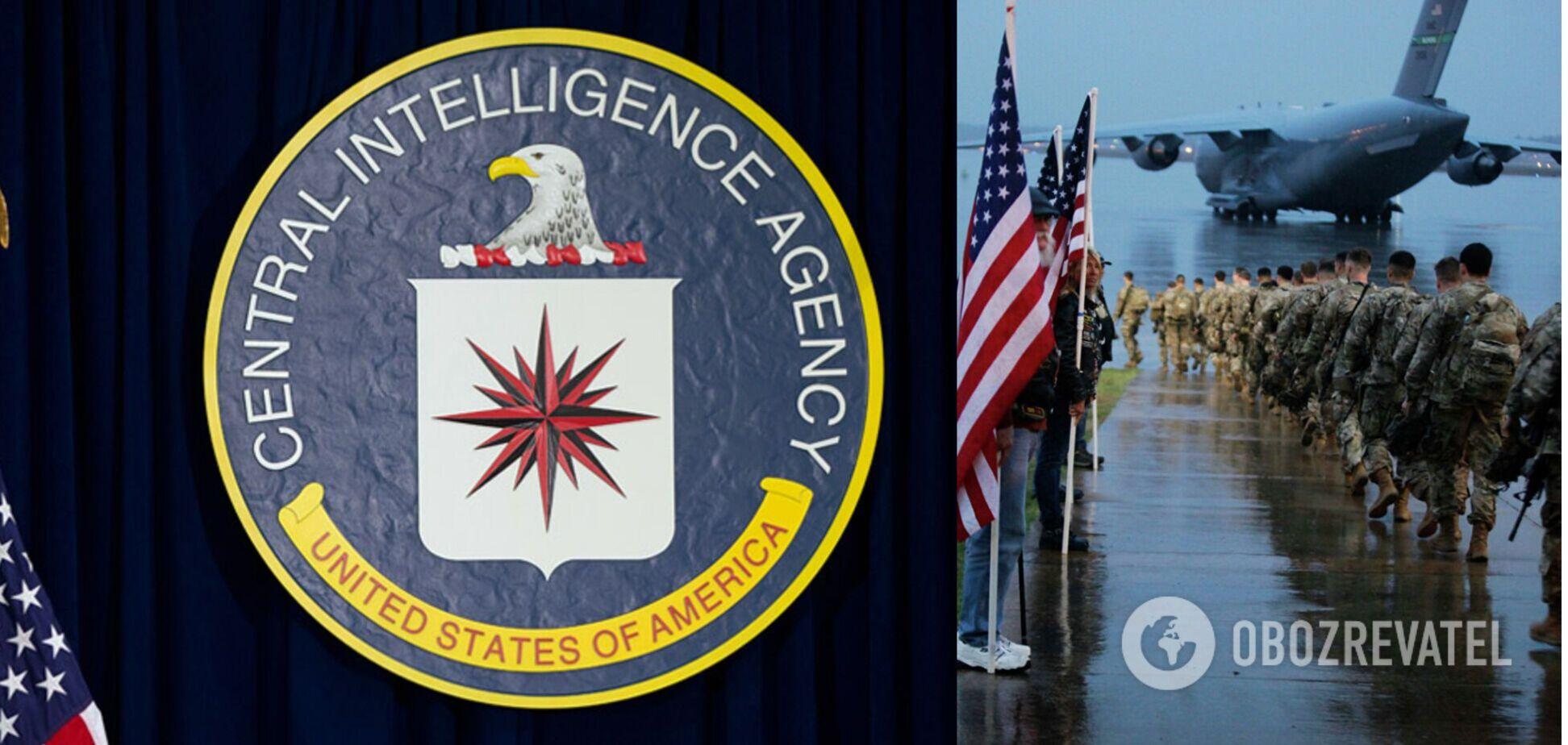 Гаванский синдром в ЦРУ