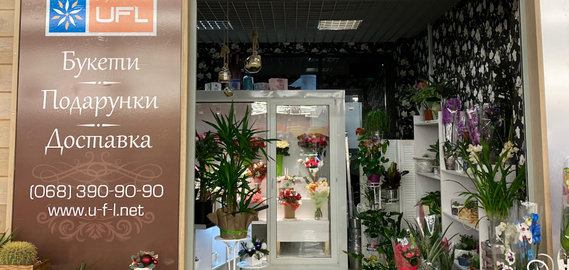 Цветочная сеть UFL открыла еще один магазин в Киеве