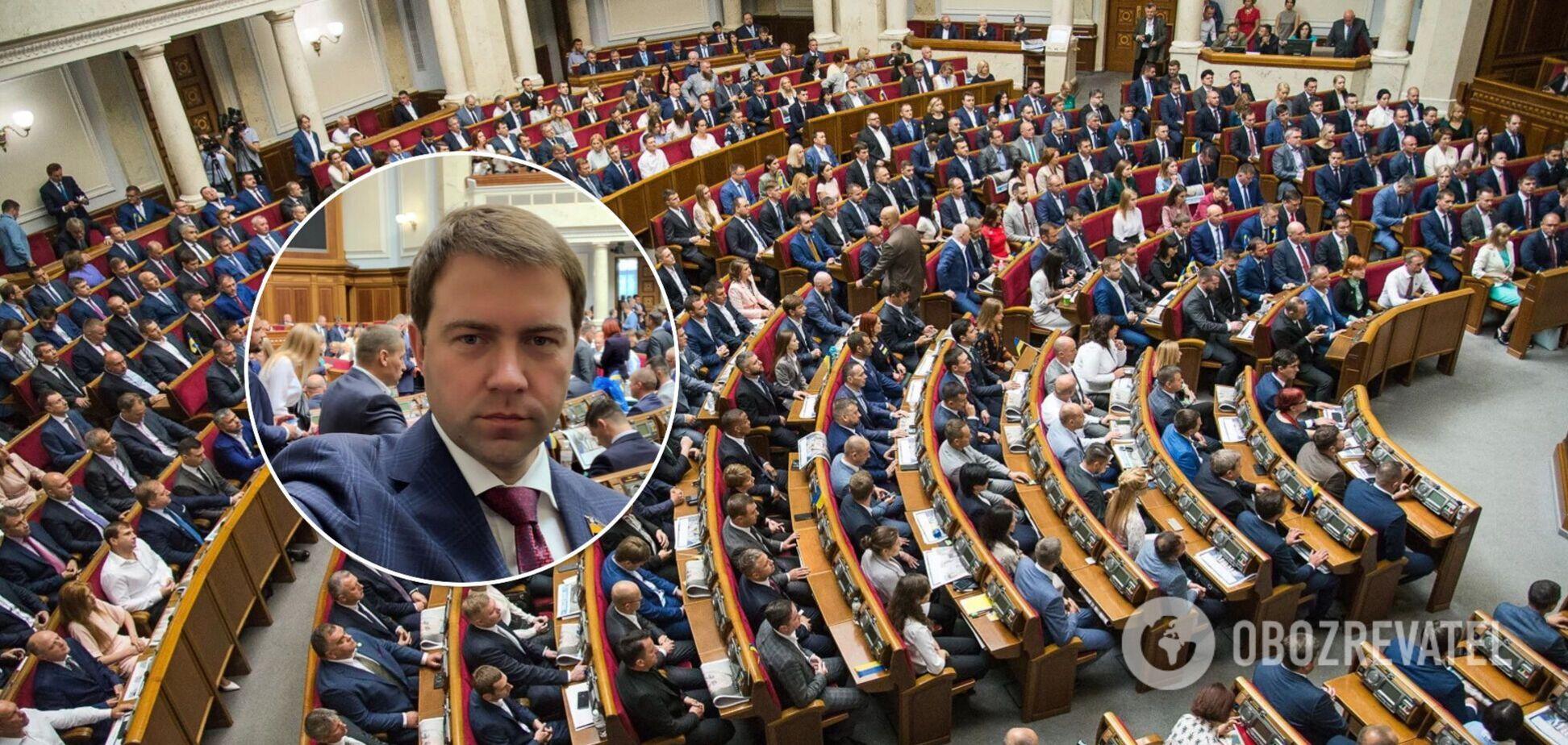 В ВР назначили нового главу правоохранительного комитета вместо Монастырского