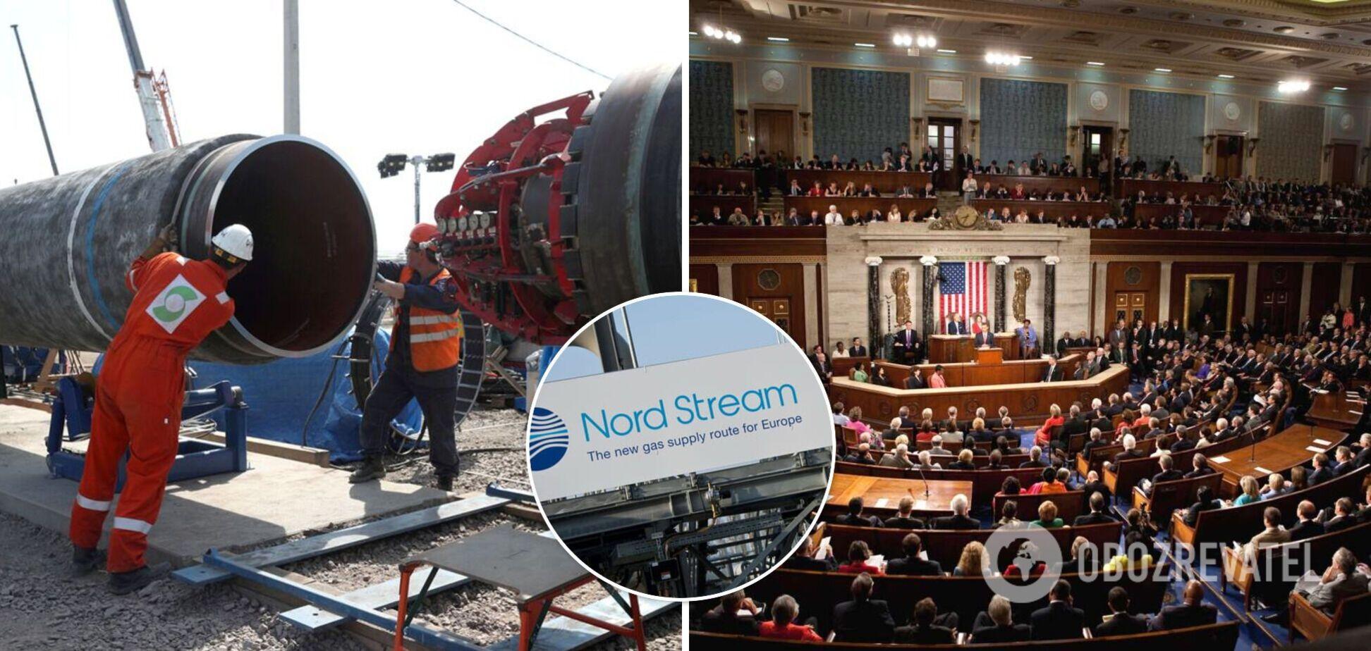 Коллегия Сената США проведет слушания по 'Северному потоку-2' из-за опасений Украины