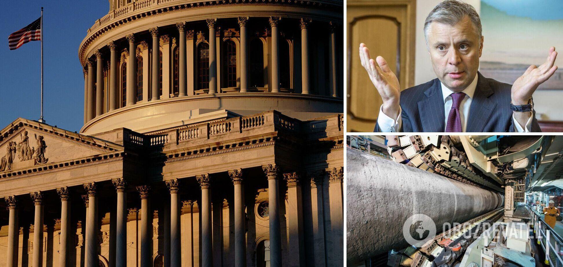 Витренко заявил, что санкции против 'Северного потока-2' одобрили в Конгрессе США