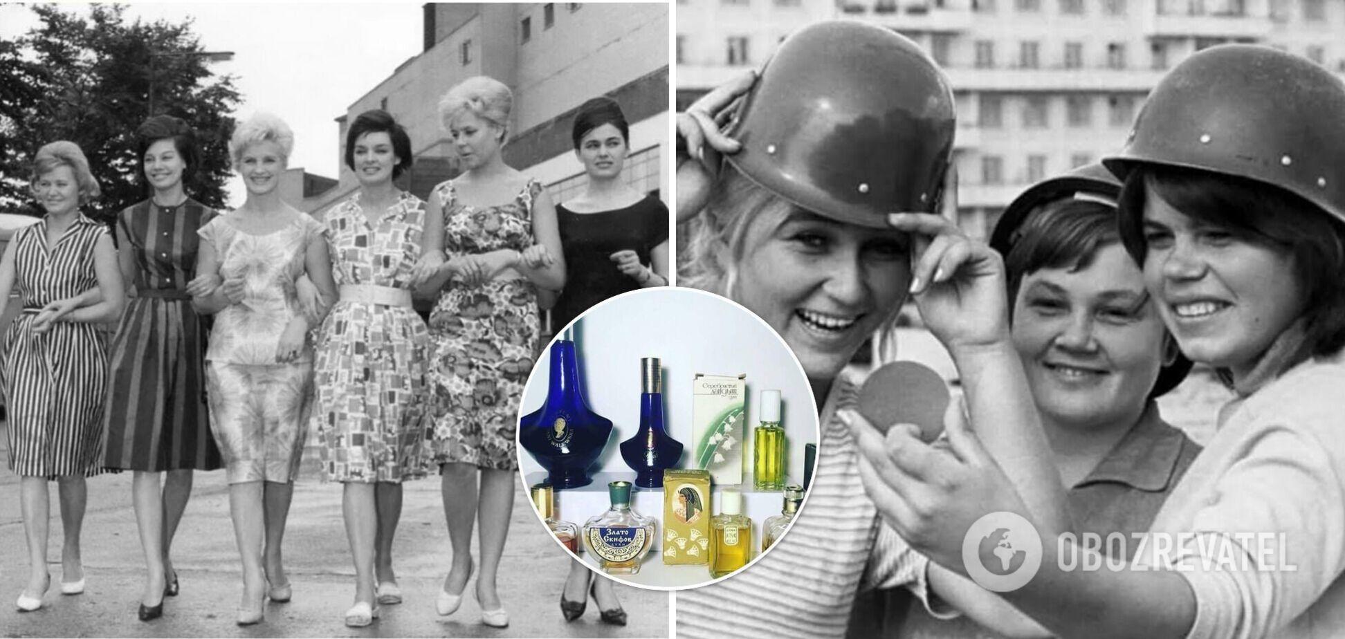 Ароматы советского времени: чем душились в СССР. Фото