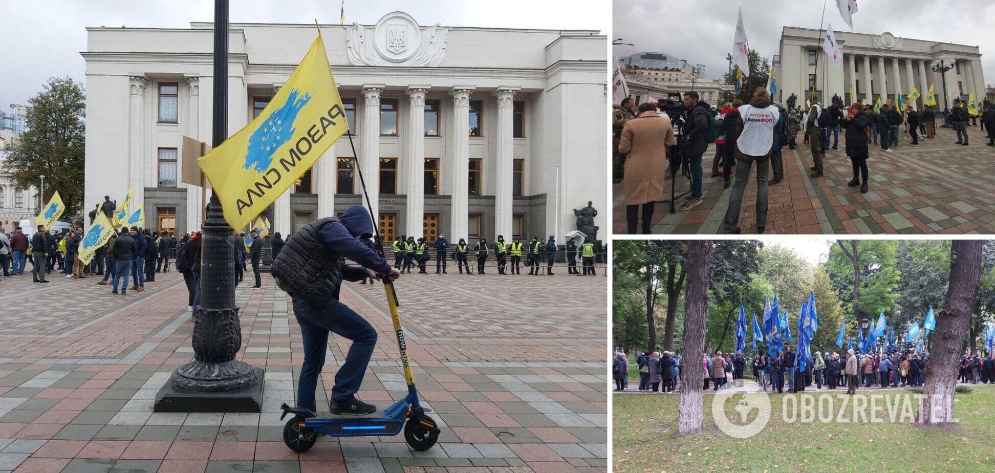 Мітингувальники не перекривали вулицю Грушевського