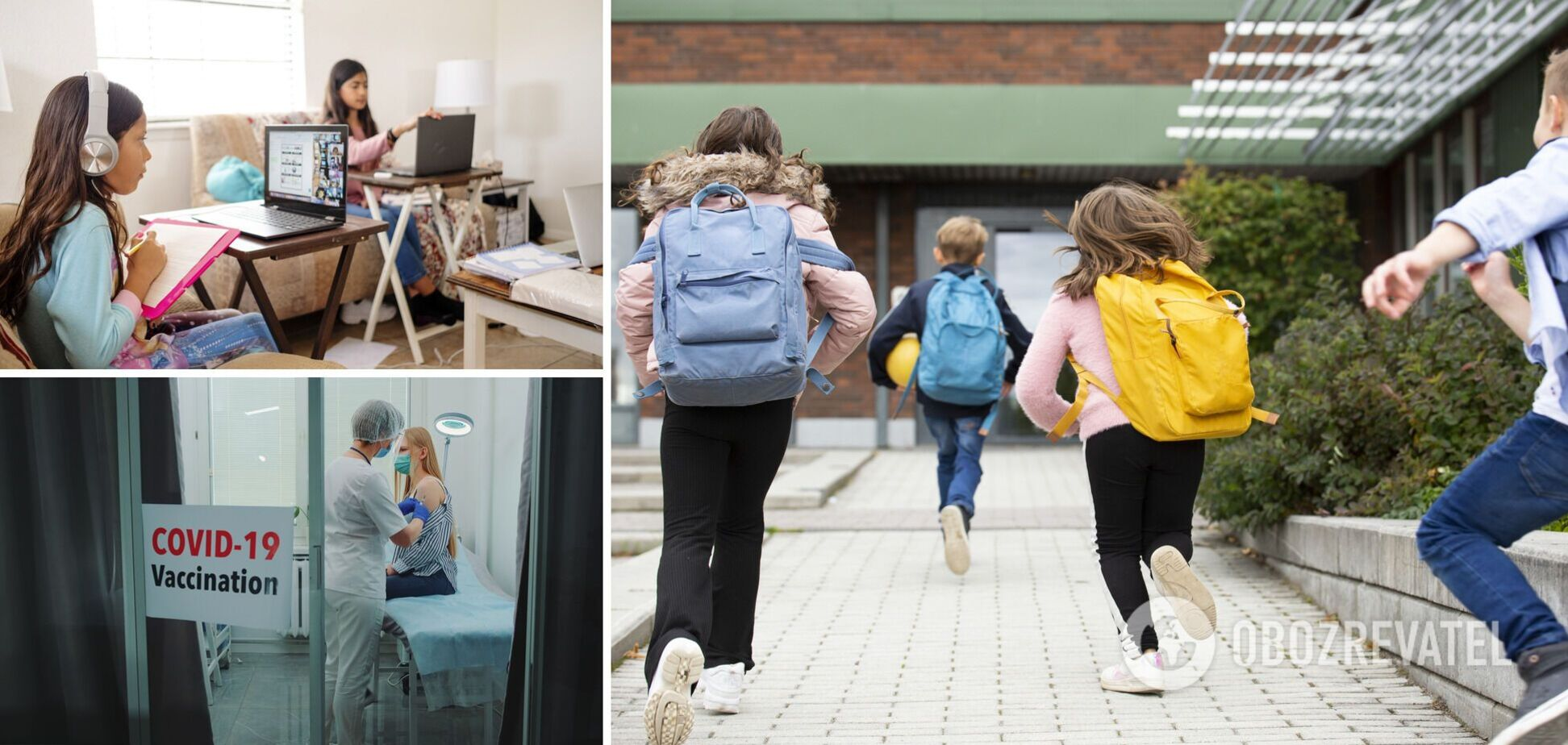 В Украине часть школ ушла в онлайн из-за провальной вакцинации учителей
