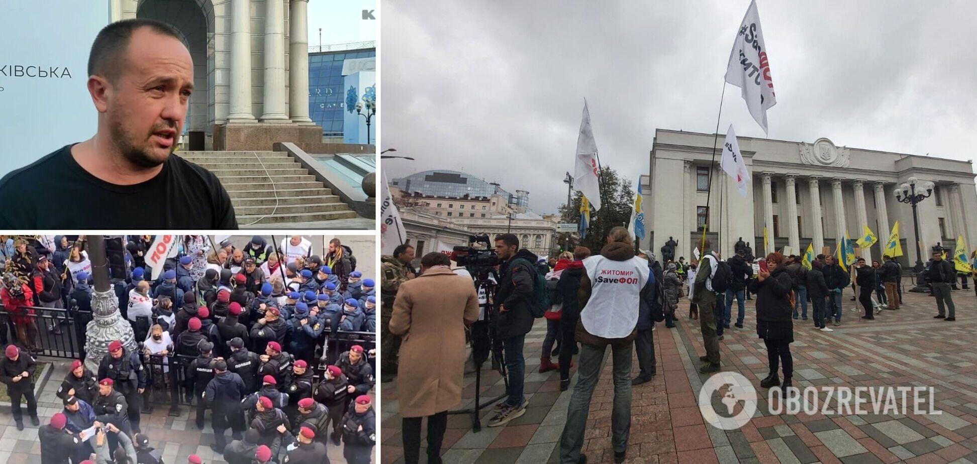 В Киеве на акции протеста у Рады задержали главу движения SaveФОП. Фото и видео