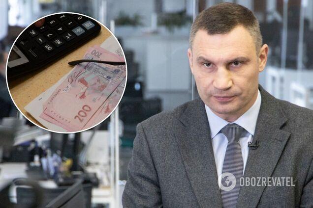 Київ просить уряд зафіксувати ціну на газ для бюджетних установ