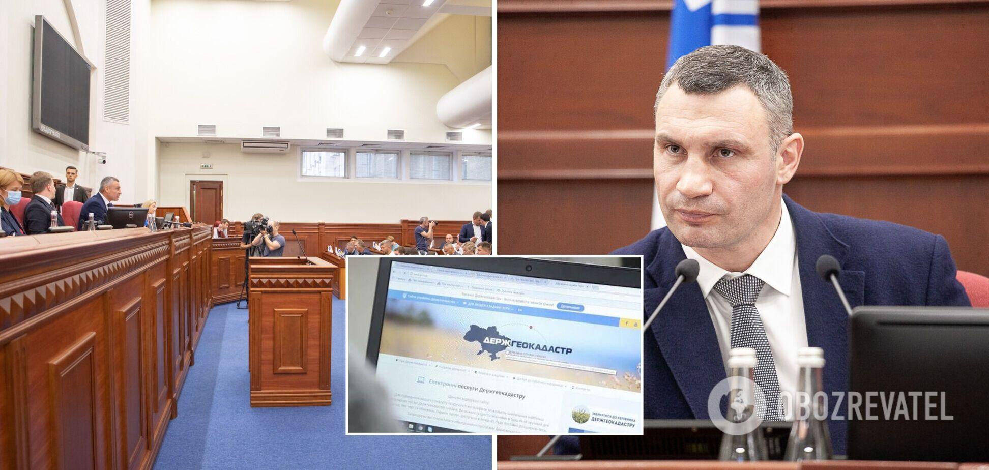 Кличко закликав депутатів підтримати звернення до Київської облради