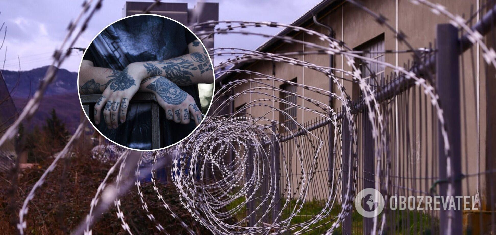 В Україні з'являться спеціальні в'язниці для 'злодіїв у законі': в Мін'юсті розкрили подробиці