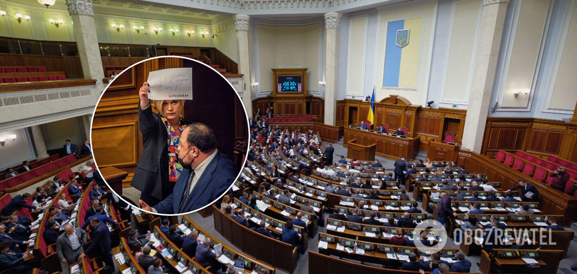 Власть в Украине идет путем Путина и Лукашенко, – Геращенко
