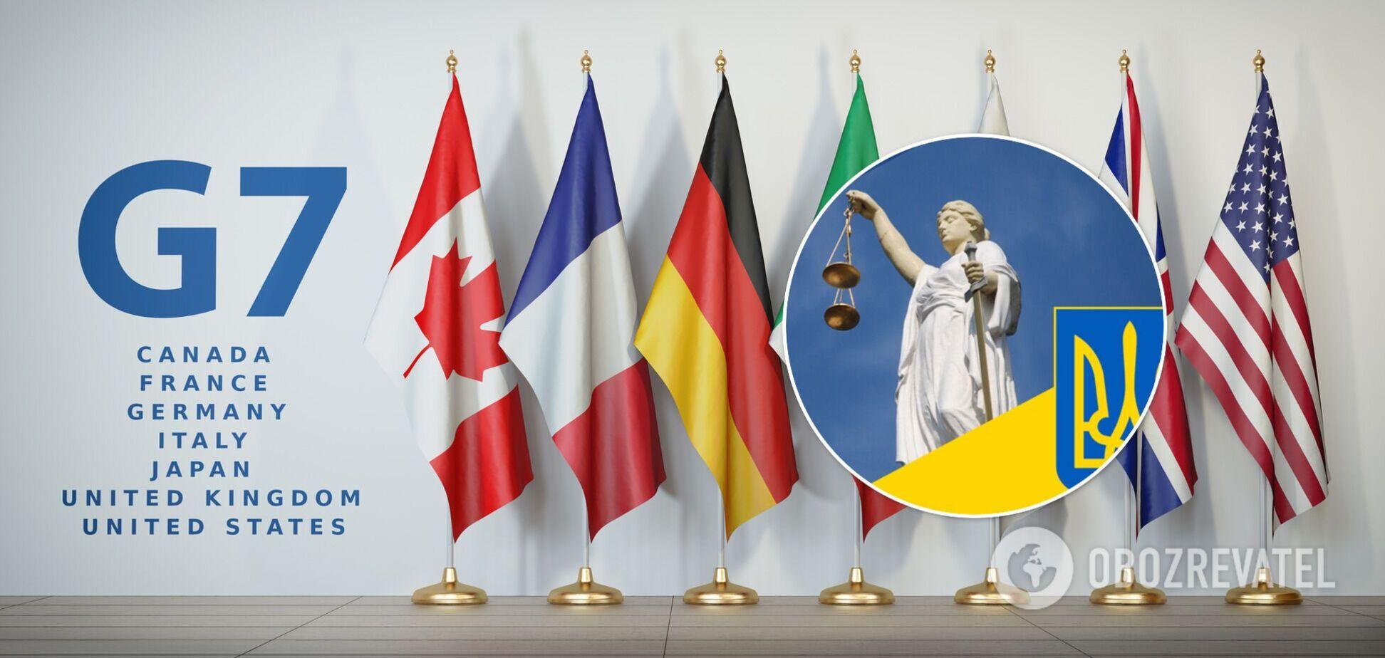Послы G7 заявили, что обеспокоены процессом судебной реформы в Украине