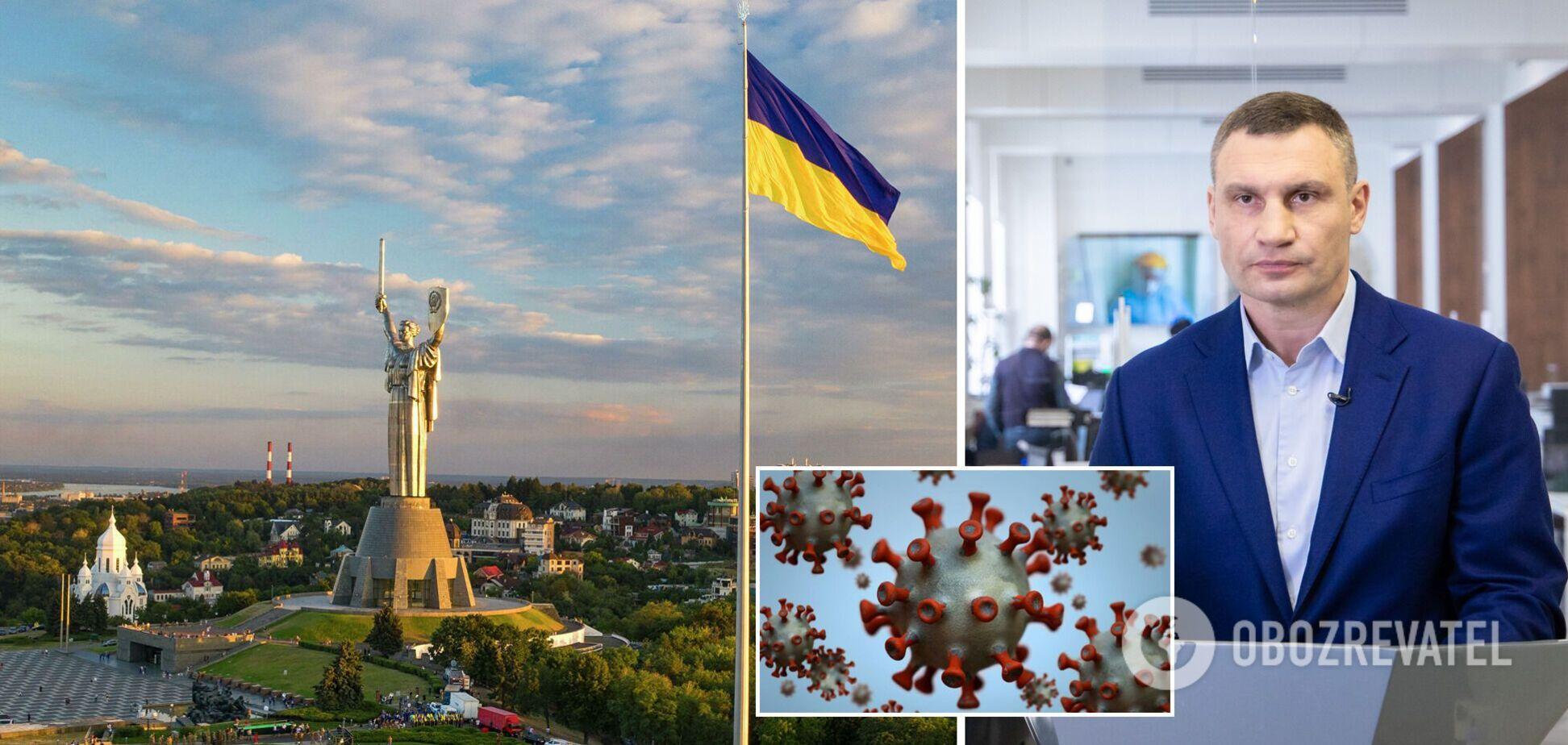 Больницы Киева готовы к новой волне коронавируса, – Кличко
