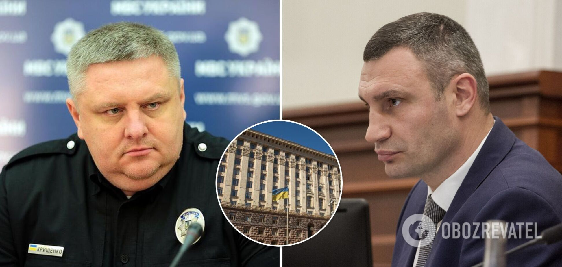 Экс-начальник полиции Киева Андрей Крищенко назначен заместителем Кличко