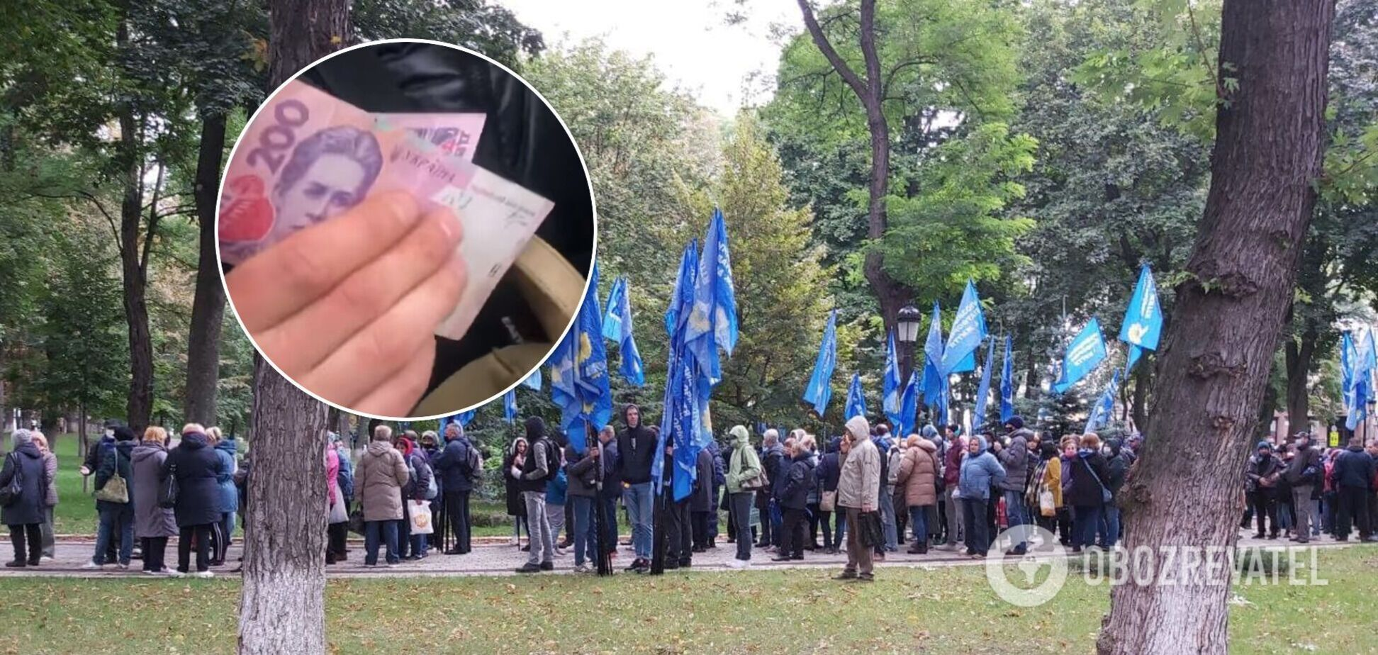 У Києві за участь у мітингу ОПЗЖ платили гроші. Відео