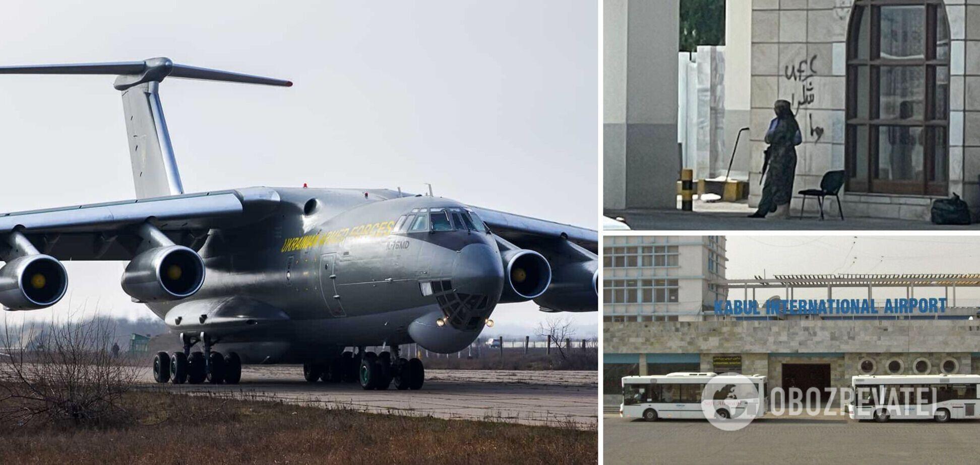 В 'Борисполь' прилетел самолет из Кабула с десятками украинцев на борту