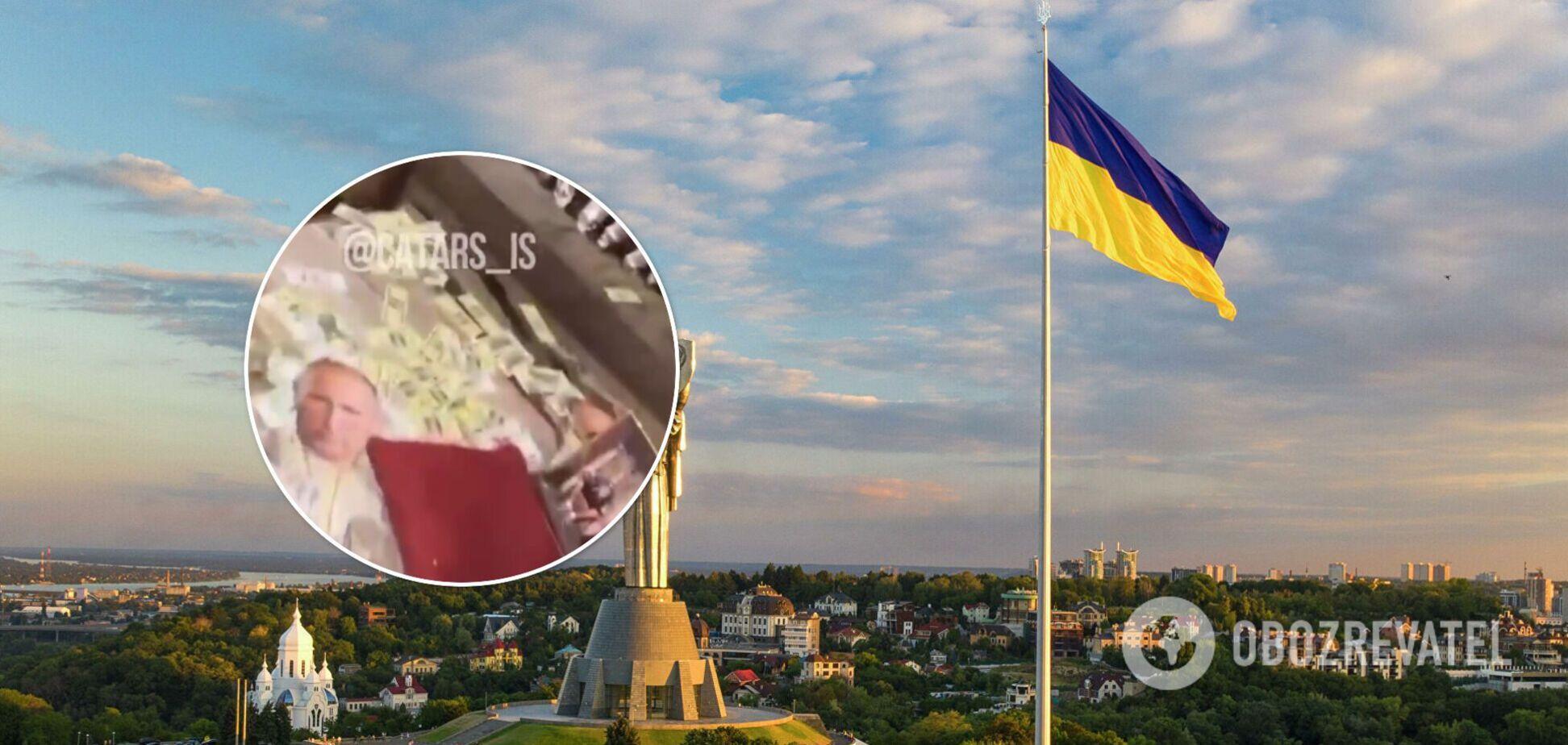 С флагами России и портретом Путина: в Киеве для парня устроили торжество. Фото и видео