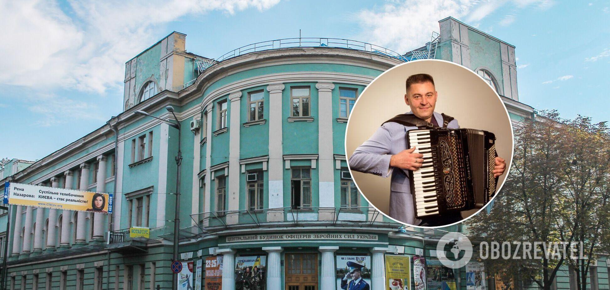 Ігор Осипенко очолив Будинок офіцерів