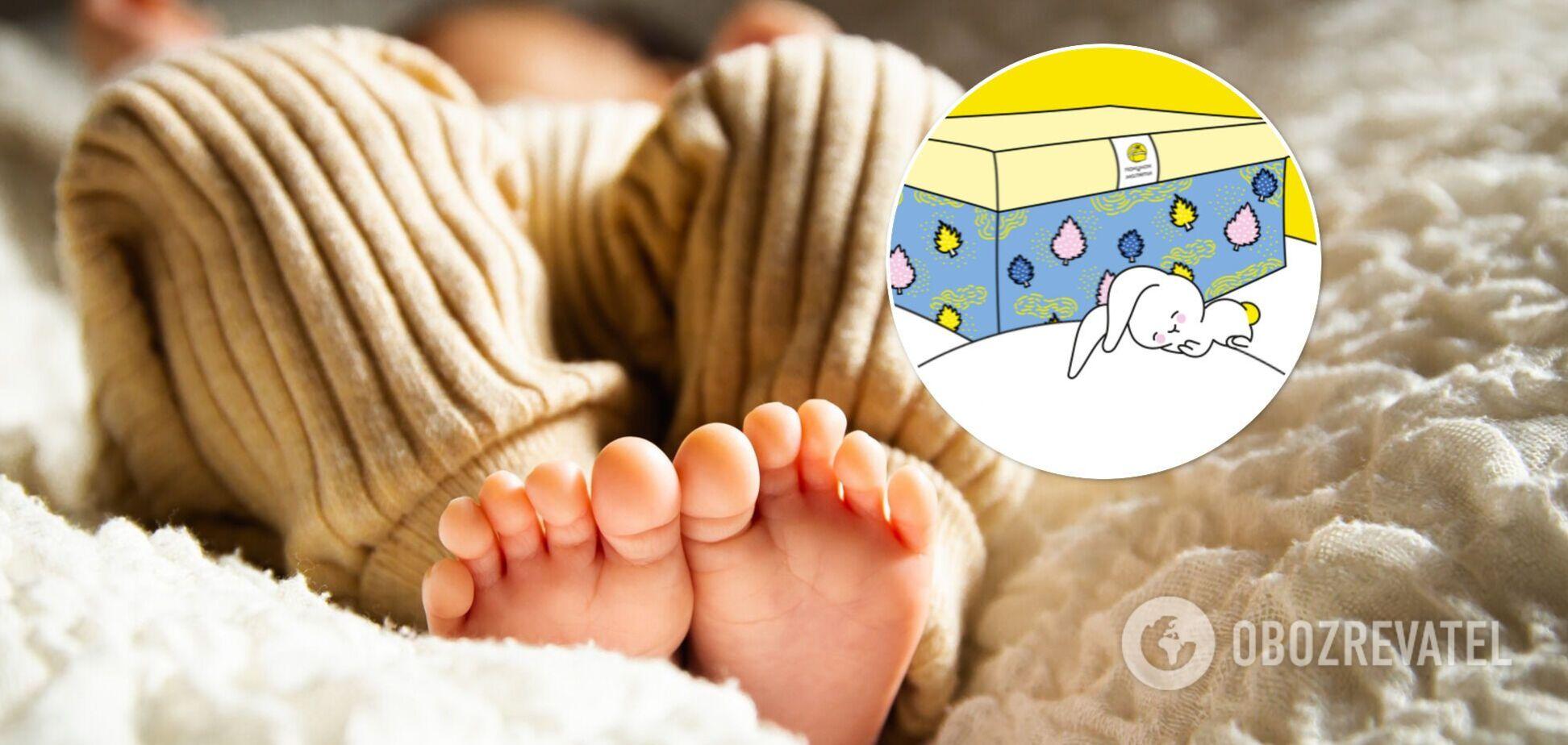 Набор для новорожденного в Украине