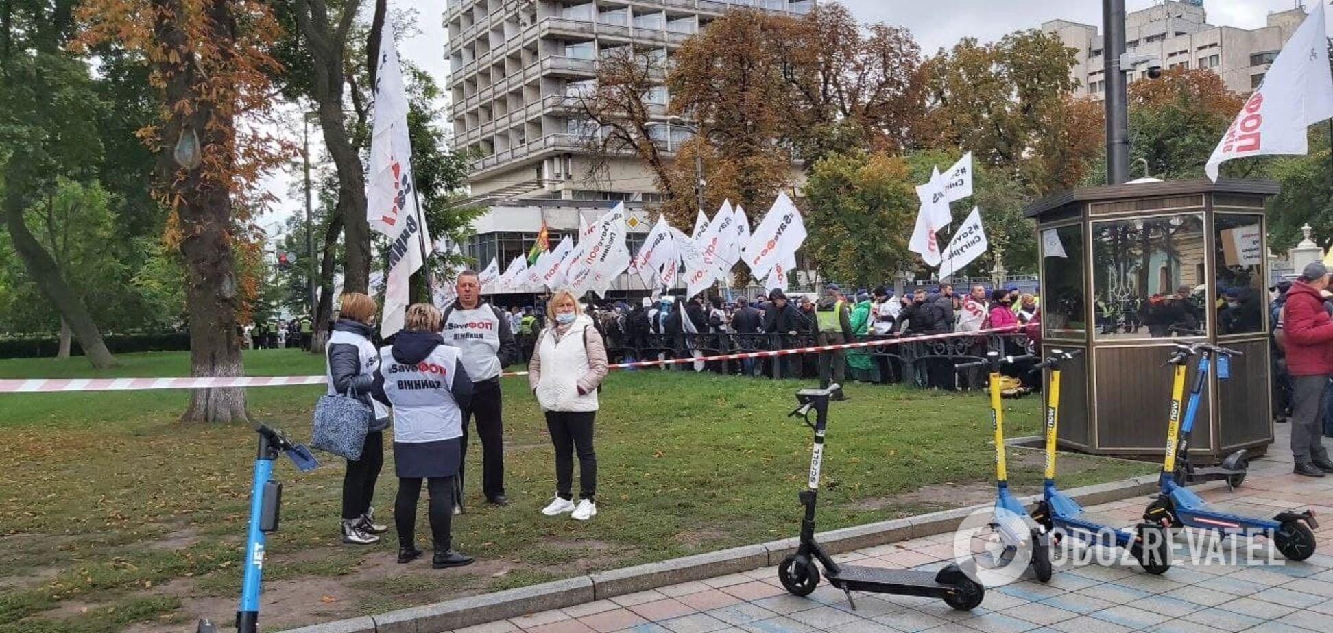 Активісти SaveФОП влаштували протест під Верховною Радою