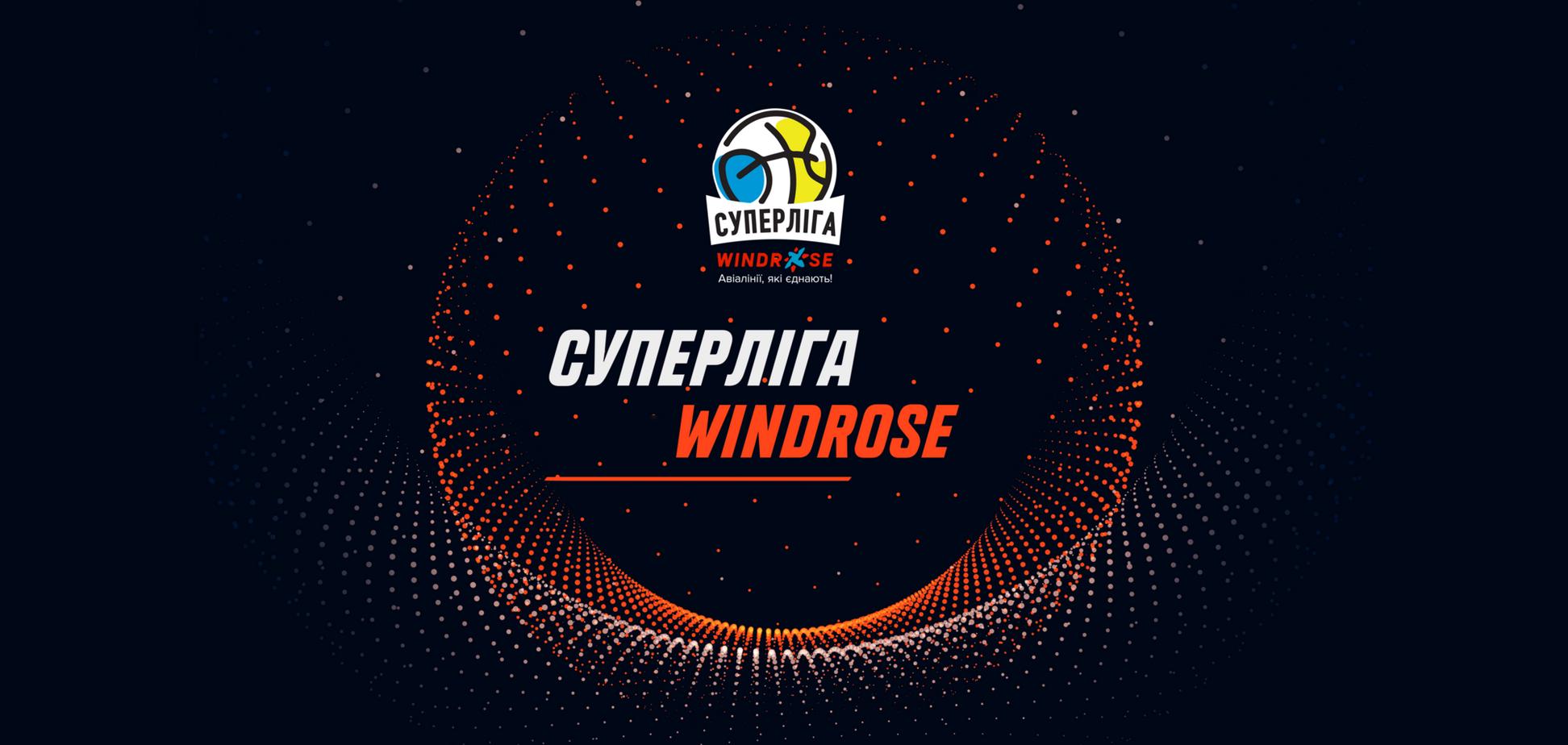Суперліга WindRose