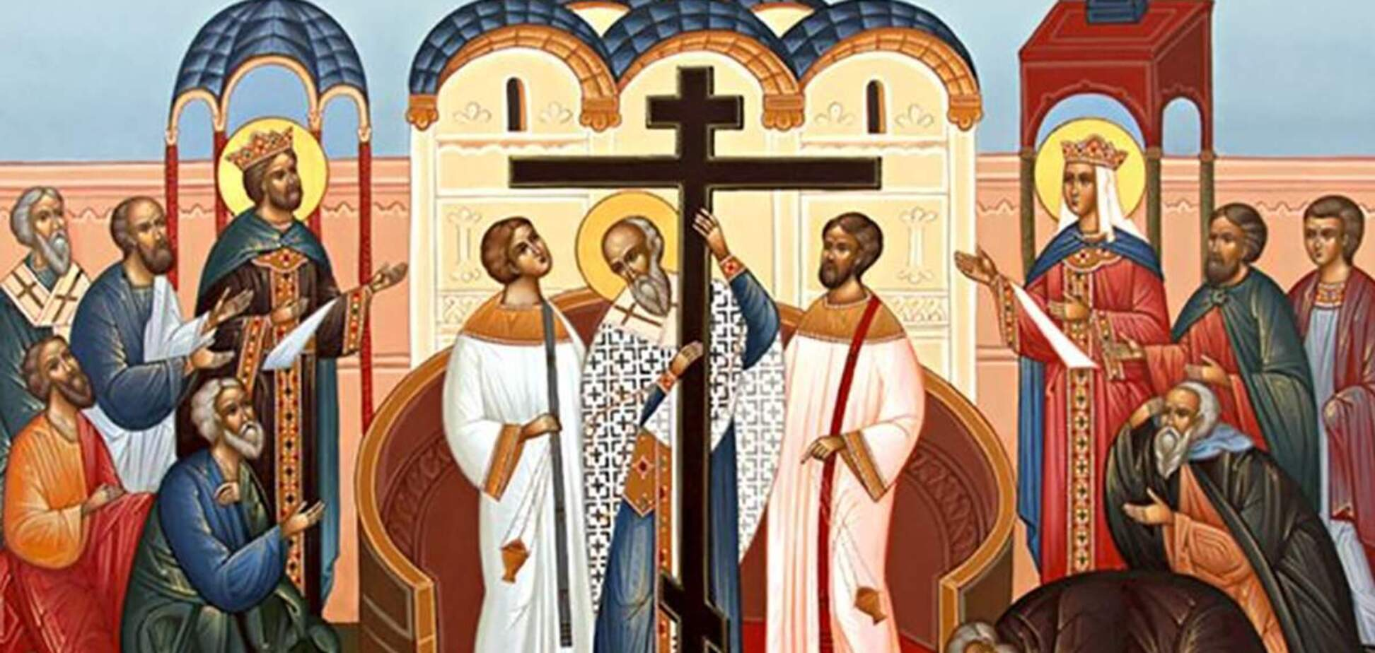 Воздвиження Хреста Господнього 2021