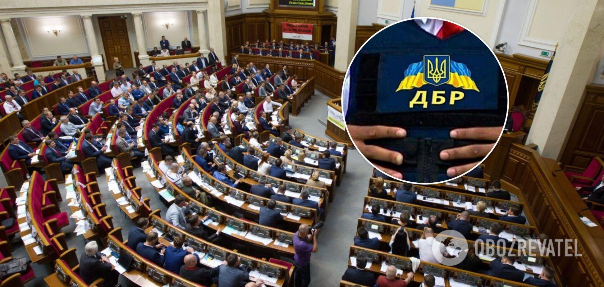 ГБР: нардеп ВРУ уклонился от уплаты налогов на сотню миллионов гривен. Фото