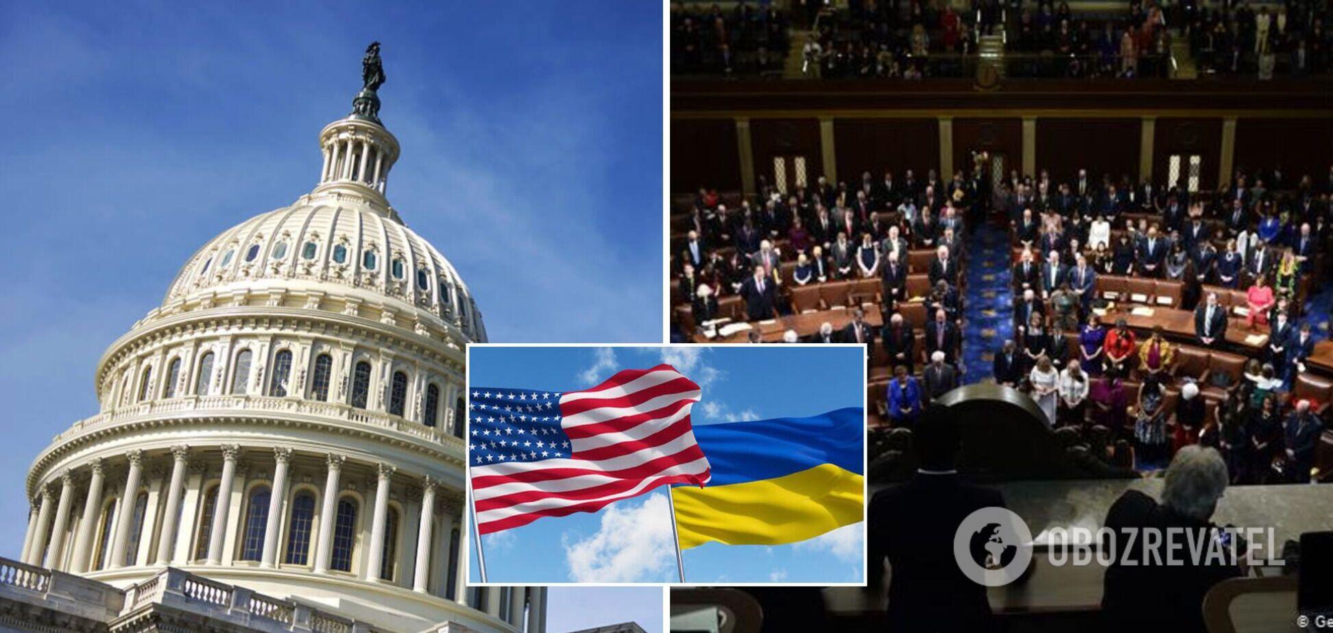 Палата представників схвалила оборонний бюджет США з $ 300 млн допомоги Україні