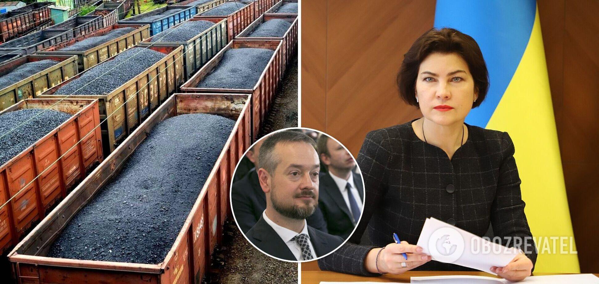 Суд заарештував учасника незаконної схеми поставок вугілля з ОРДЛО: ЗМІ назвали ім'я ексчиновника