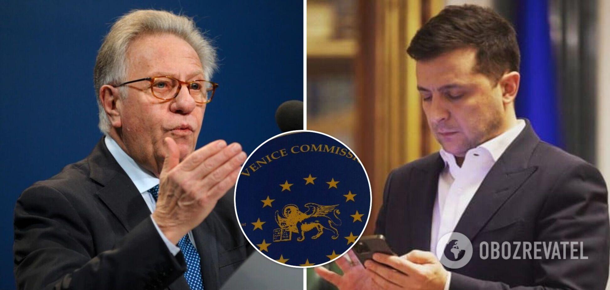 Глава Венецианской комиссии попросил Зеленского предоставить текст принятого Радой закона об олигархах