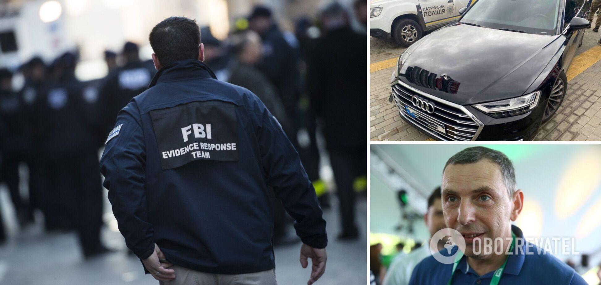 У МВС заявили, що до розслідування замаху на Шефіра долучиться ФБР