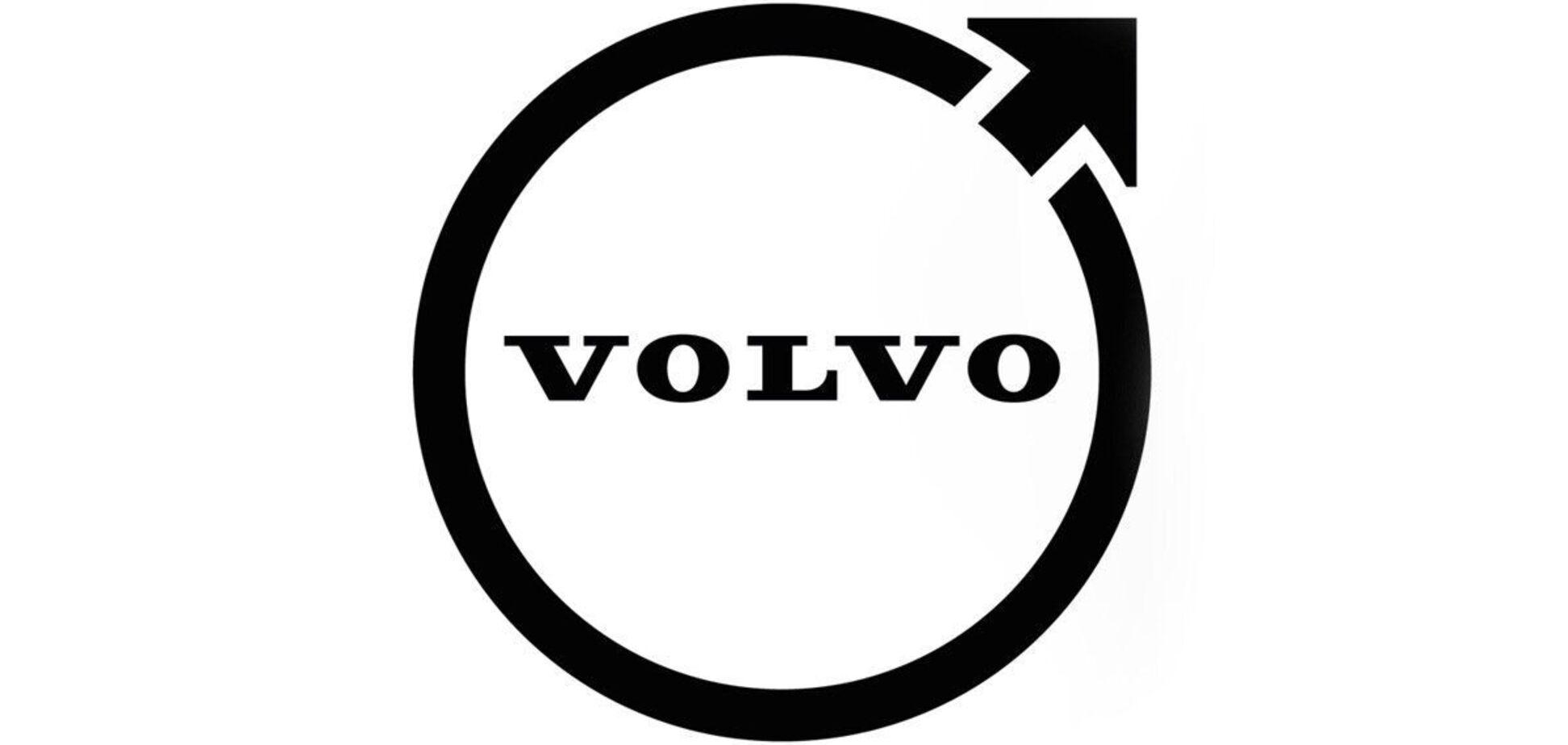 Volvo поменяла фирменный логотип