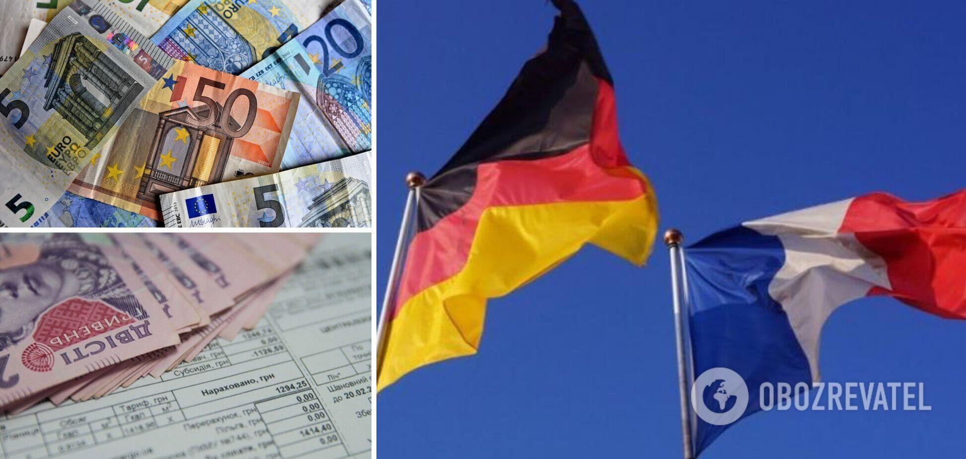 Тарифи на газ в Євросоюзі зросли