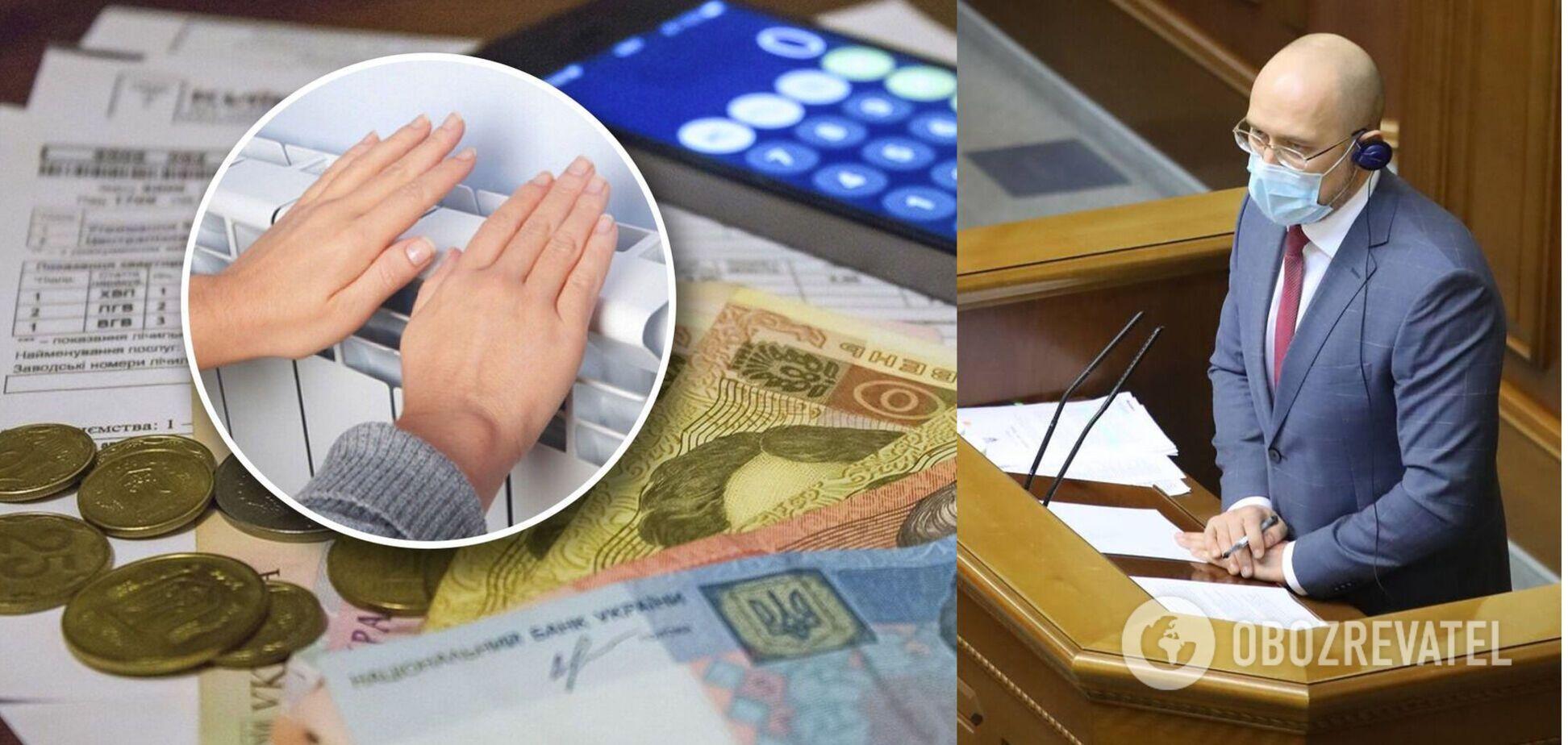 Денис Шмыгаль в Раде рассказал о тарифах в отопительных сезон