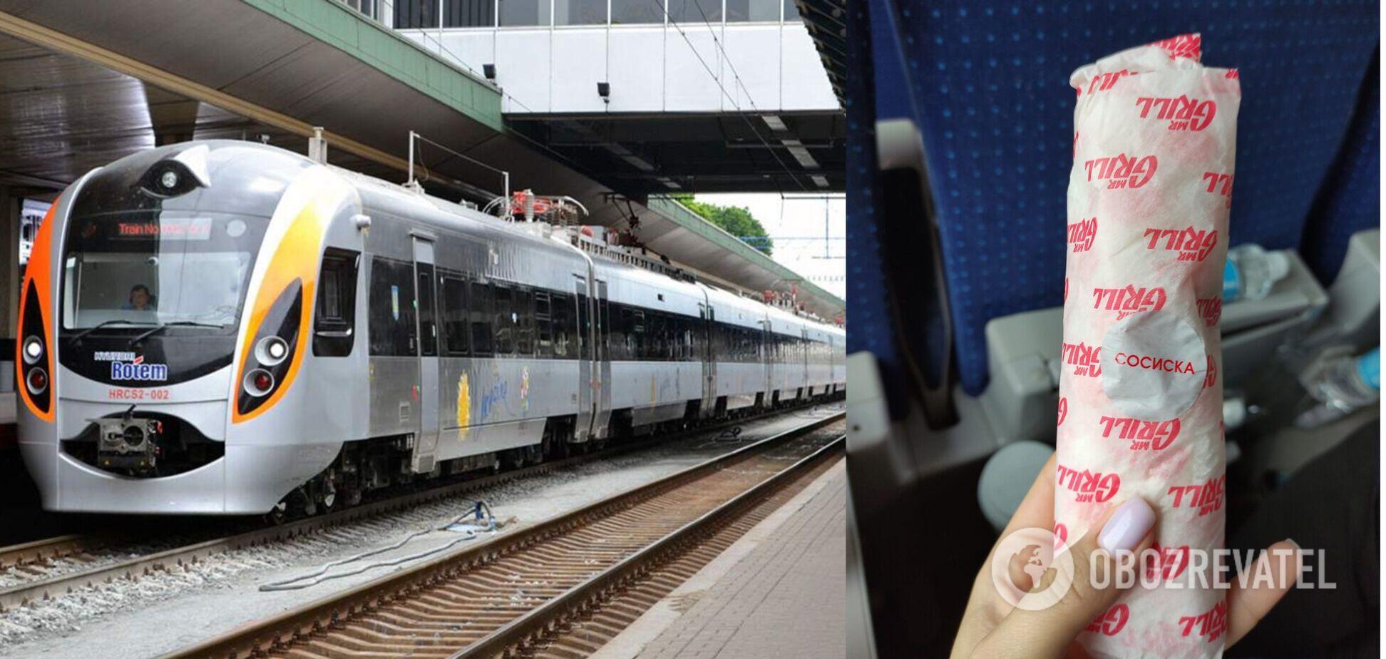 Пассажирка пожаловалась на питание в поезде 'Интерсити+'