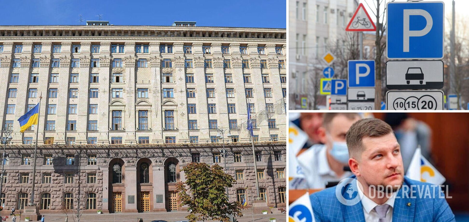 Київрада ухвалила рішення про безкоштовну парковку для деяких категорій населення, повідомив Погребиський